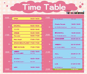 Time_schedule_r