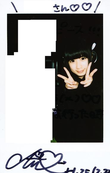 Img_0017_r