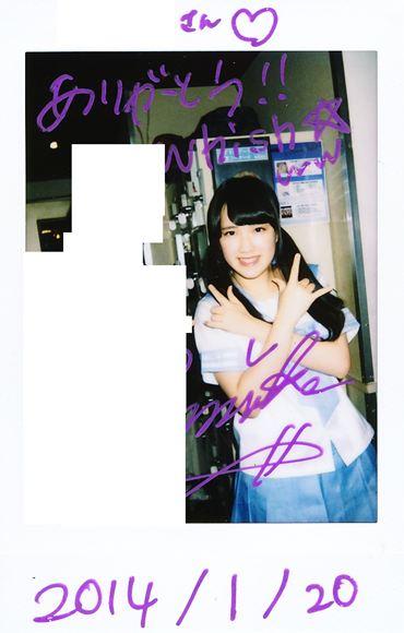 Img_0013_r