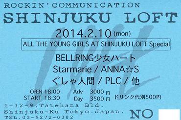 Img_0014_r_2