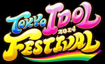 Logo_tif2014_500px_r