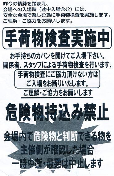 Img_0055_r