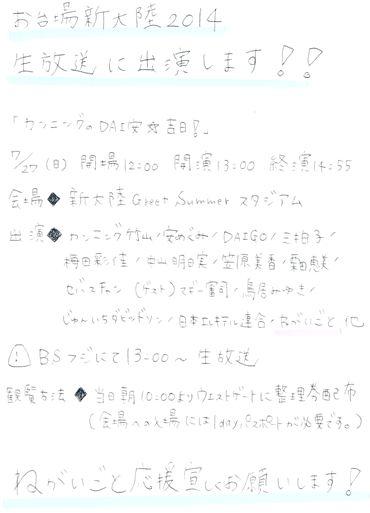 Img_0021_r