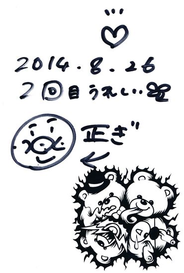 Img_0005_r_2