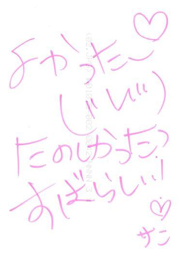 Img_0014_r