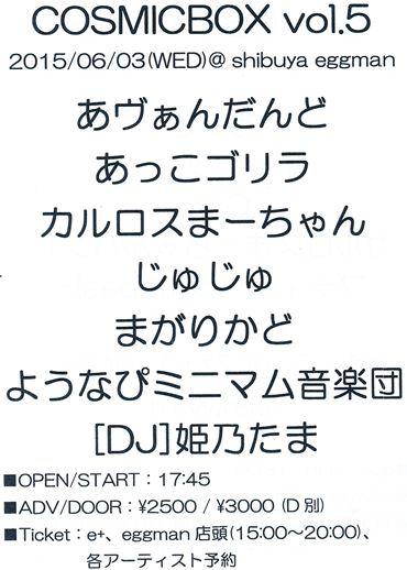 Img_0001_r