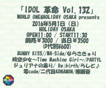 Img_0012_r