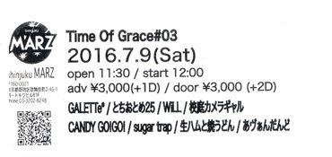 Img_0010_r