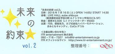 Img_0017_r_2