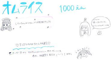Img_0008_r