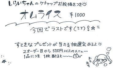 Img_0002_r