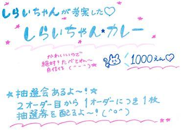 Img_0007_r